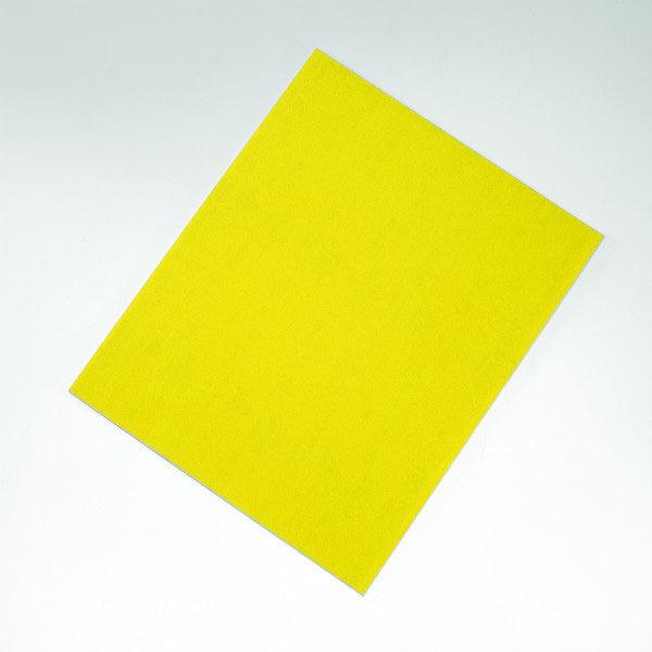 Multipurpose Paper Sheets [Series 1960]